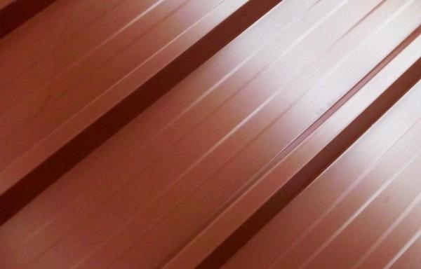 bac acier rouge pour bricoler malin 01. Black Bedroom Furniture Sets. Home Design Ideas